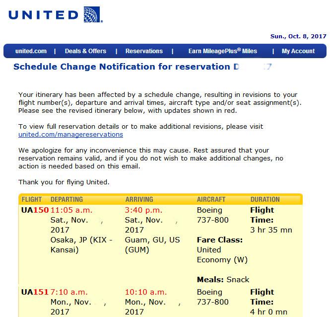 ユナイテッド航空 フライトスケジュール変更
