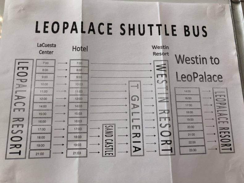 無料シャトルバス 時刻表