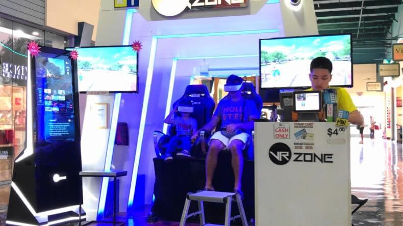 GPO VR ZONE グアムプレミアアウトレット