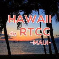 RTCC ハワイ マウイ島