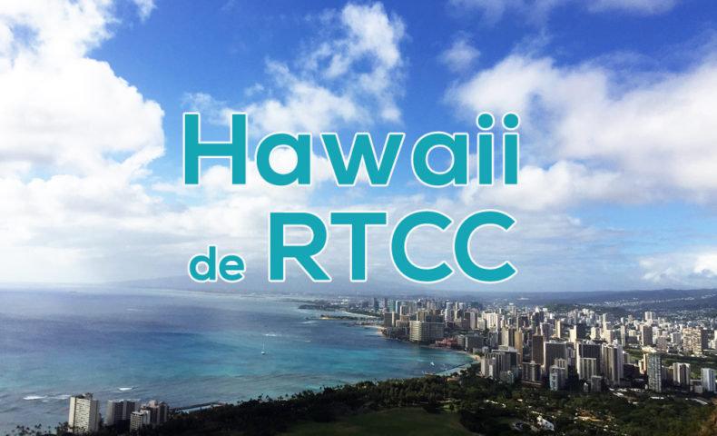 RTCC ハワイ アイキャッチ