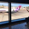 ハワイアン航空 でマウイ島へのチケット購入【2018/ハワイ準備vol.7】