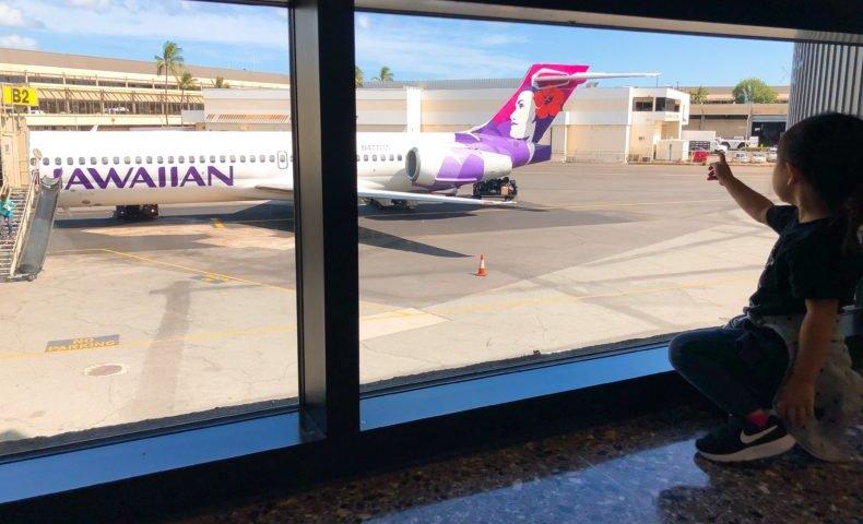 ハワイアン航空 予約