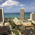 RTCC でのハワイの交換申込。オアフ島編【2018/ハワイ準備vol.4】