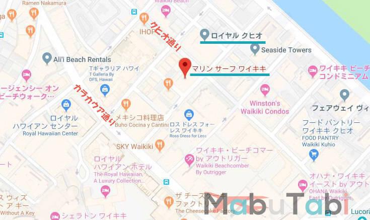 airbnb marin sauf waikiki royal kuhio マリンサーフワイキキ ロイヤルクヒオ