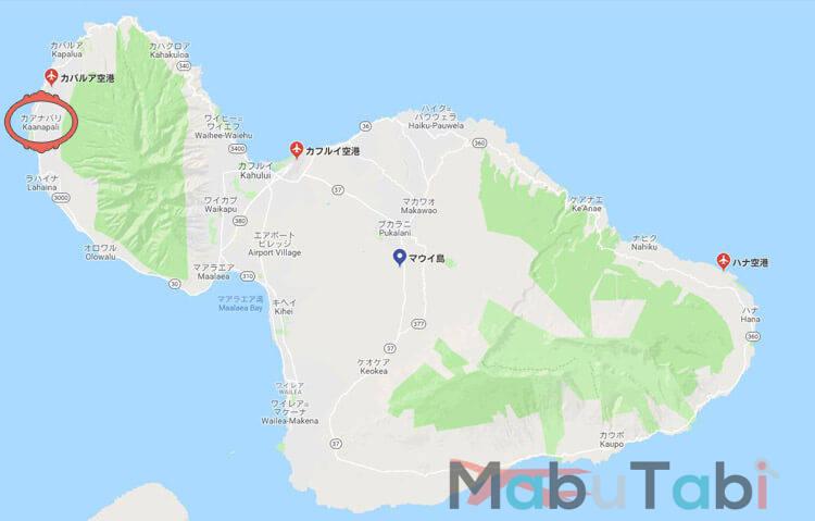 マウイ島 地図 カフルイ空港 カパルア空港