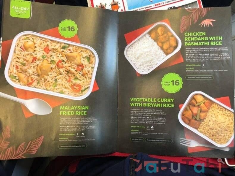 関空 ハワイ AirAsia エアアジア ホノルル 搭乗 機内食