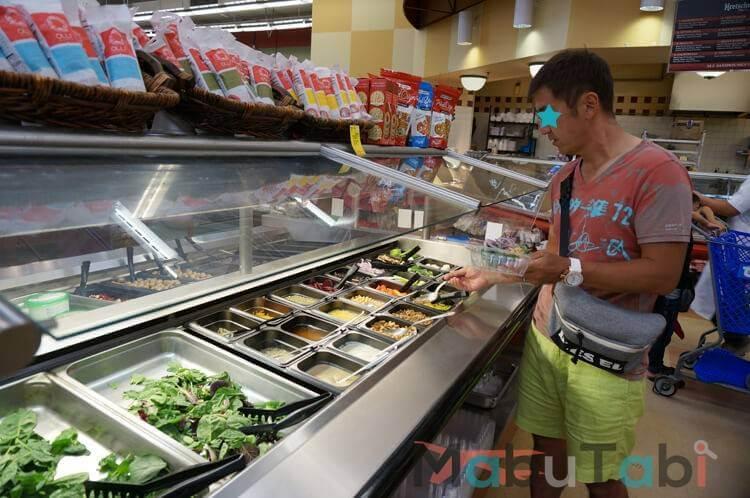 タイムズ スーパーマーケット times supermarket サラダバー